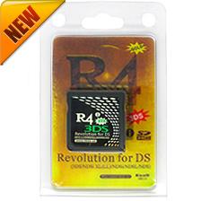 La liste des linkers pour 3DS 5.0.0-11 dans 3DS 5.0.0-11 r4i-rts2